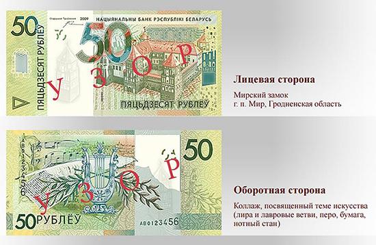 blr_50-rubley