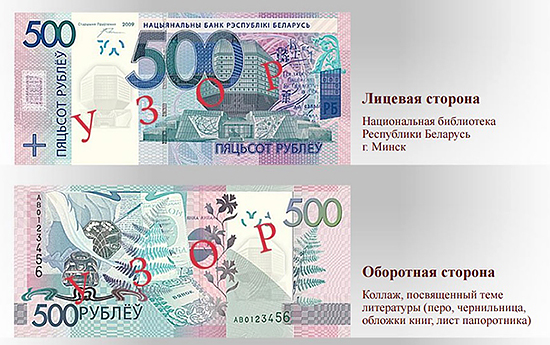 blr_500-rubley