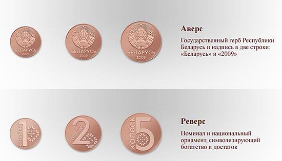 blr_Kopeyki-1-25