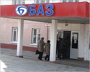 Брянский автозавод заплатил долг за электричество почти в 30 млн. рублей