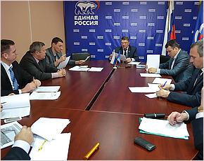 Руководитель брянских единороссов провёл совещание по посланию президента с руководителями региональных департаментов
