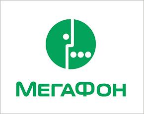 «МегаФон» приглашает операторов связи принять участие в программе «FMC Партнёр»