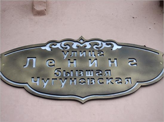nzb_chugunovskaya_street