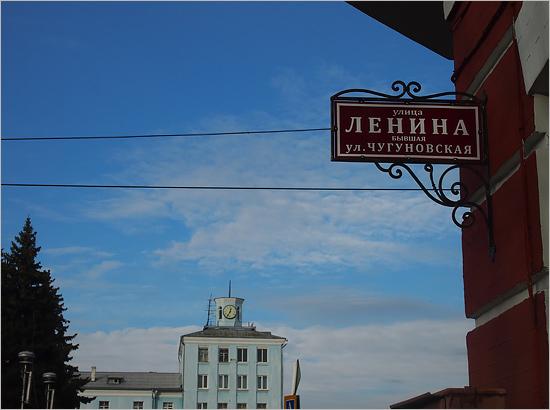 nzb_chugunovskaya_street1