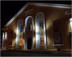 Впервые в Новозыбкове в новогоднюю ночь покажут кино