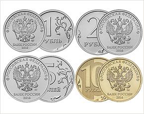 Банк России вернёт на монеты державного орла вместо «чернобыльского бройлера»