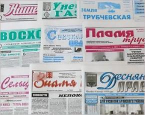 Государственные брянские СМИ занимают треть общего подписного тиража в регионе