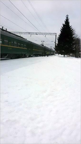 slc_train