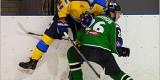 Хоккейный «Брянск» начнёт сезон в НМХЛ домашними матчами с «Зеленоградом»