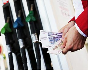 Бензин в Брянске дорожает уже пятую неделю подряд — Росстат