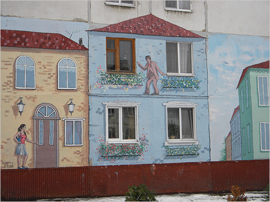 graffity_belgorod