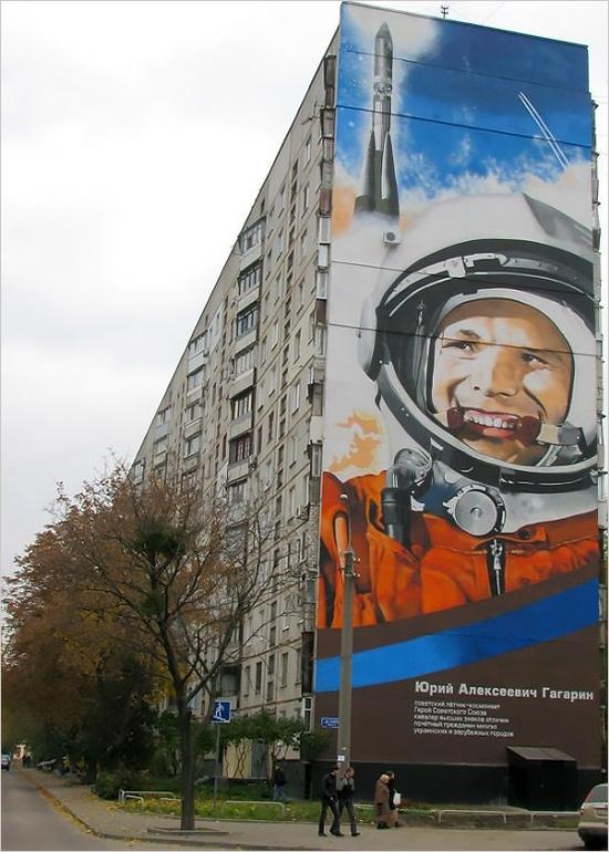 graffity_kharkov