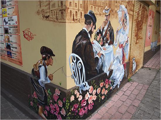 graffity_koenig
