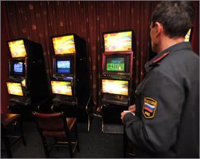 Игровые Автоматы Рф