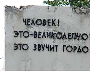 За год население Брянской области уменьшилось на 3 тыс. человек — Брянскстат