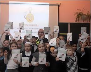 Специалисты «Брянскэнерго» готовы выехать провести уроки электробезопасности в сельских школах