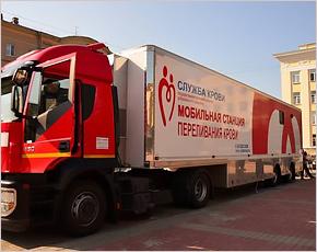 20 апреля в России отмечается Национальный день донора