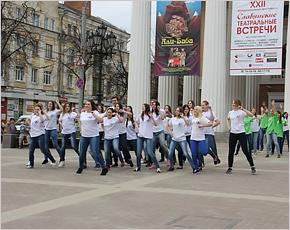 Брянская молодежь станцевала добро на Театральной площади