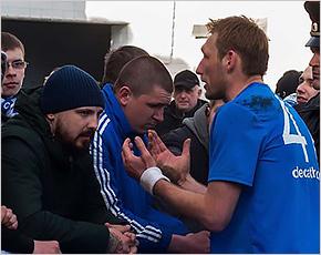 Болельщики брянского «Динамо» поговорили с футболистами на повышенных тонах (ВИДЕО)