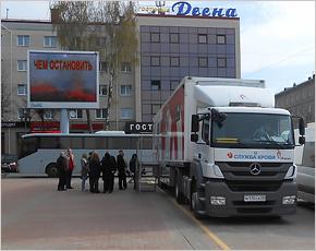 В Национальный день донора в Брянске сдано больше 100 литров крови
