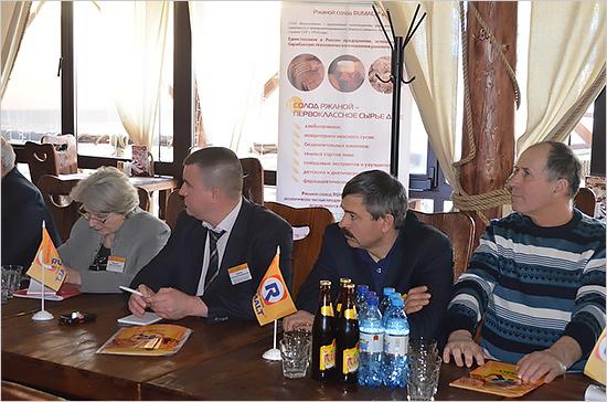 brpivo_conference2