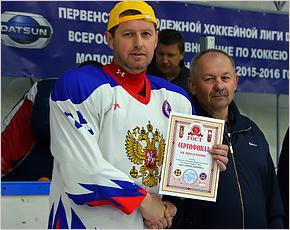 «Заповедный ключ» — ключ к победе: завершился чемпионат Брянской области по хоккею