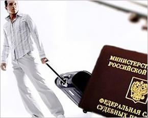 98% брянских «невыездных» — должники по алиментам