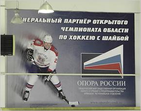 Брянская «Виктория» повела в финале чемпионата области по хоккею