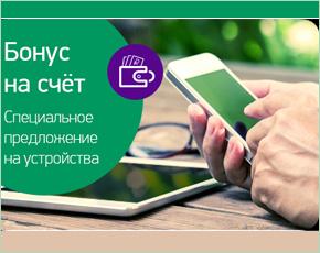 «МегаФон» снизил цену на самый популярный в России смартфон — iPhone 5S