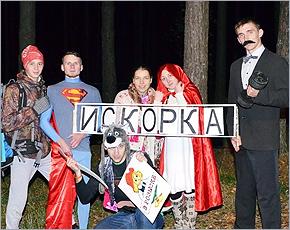 Брянский турфестиваль соберёт в «Искорке» молодёжь двух государств