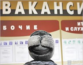 Количество безработных в Брянской области сохранилось на уровне 8,8 тыс. человек – служба занятости