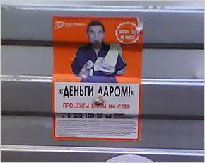 Микрокредитные мошенницы, выманившие из клиентов 2,5 млн. рублей, получили в Брянске реальные сроки