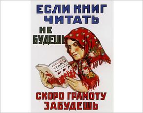 Закрывающиеся брянские сельские школы привлекли внимание «Коммунистов России»