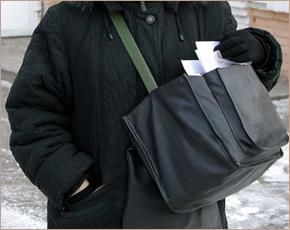 ЧП в Стародубе: работник почтамта присвоил пенсию инвалида