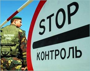 «Невъездной» армянин получил от злынковского суда 10 месяцев строгого режима