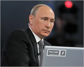 На «прямую линию» с Владимиром Путиным можно обратиться через «ВКонтакте»