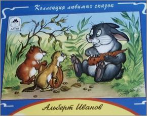 Новозыбковского завмага наказали рублём за суслика-наркомана (ФОТО)