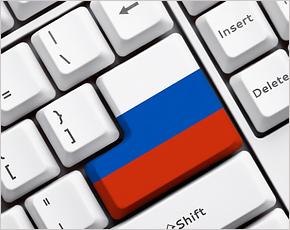 Экономика Рунета: 2,3% ВВП, и это не предел — Плуготаренко