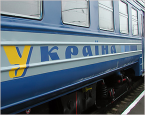 «Сюрприз» от украинской железной дороги: туалеты в поездах станут платными