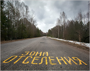 Экологи заявили о сомнительности новозыбковских «чернобыльских» проб Росгидромета