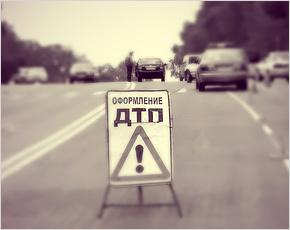 Госавтоинспекция определила самым аварийноопасным местом в Брянске дорогу около «БУМа»
