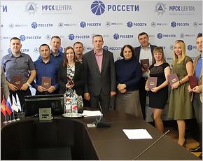Двенадцать сотрудников «Брянскэнерго» прошли переподготовку в МЭИ