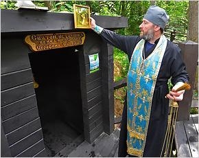 В заповеднике «Брянский лес» освящён источник Серафима Саровского