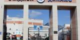 Матч за суперкубок Брянской области по футболу состоится на стадионе «Динамо»
