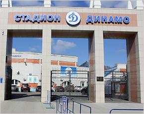 Два первых матча брянского «Динамо» в 2017 году перенесены