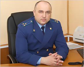 Прокурором Брянска назначен карачевский прокурор Сергей Котов