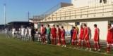 Брянское «Динамо» сыграло вничью с хабаровским СКА