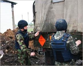 В Жуковском районе обнаружено два десятка мин времён войны
