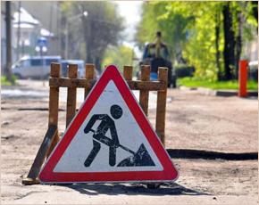 В Брянске начался долгожданный капремонт улицы Ульянова