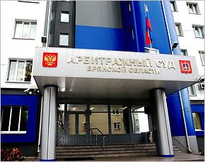 Брянский арбитражный суд вернул СПК «Культура» в «допопковское» состояние